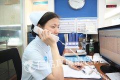 南京耳鼻喉医保医院地址