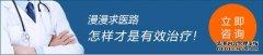 南京上火导致中耳炎怎么办